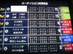 kozue061122-2.jpg