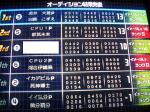 kozue061122-3.jpg