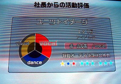 kozue061203-2.jpg