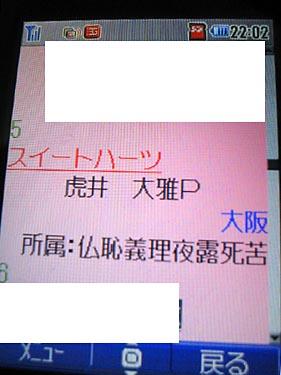 lucky-p.jpg