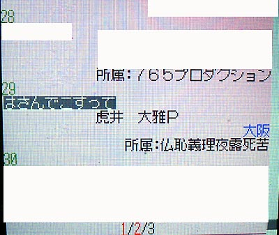 lucky-p6th.jpg