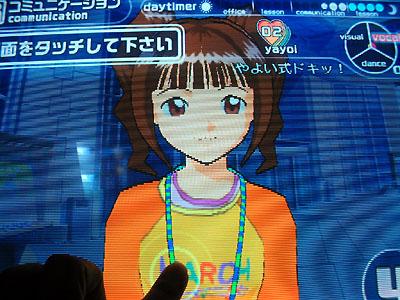 yayoi061210-1.jpg