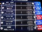 yayoi061217-1.jpg