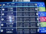 yayoi061224-1.jpg