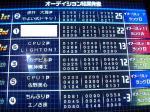 yayoi061224-4.jpg