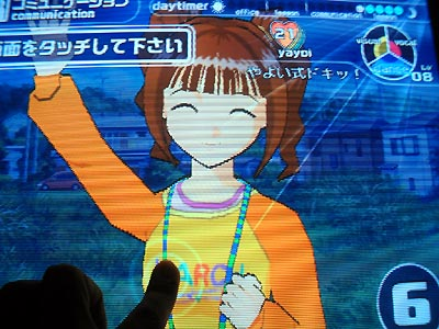 yayoi070104-1.jpg
