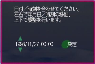 081127-205208-1920x1080i-000102.jpg