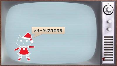 081224-061111-1920x1080i-000102.jpg