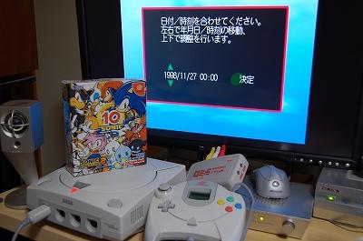 DSC_7203.jpg