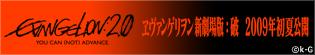bnr_eva_a02_01.jpg