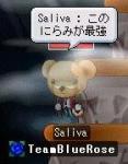 クマ+透明+F3=キモィ