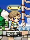 天使発展型スタイル