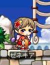 赤色ぷりちぃスタイル