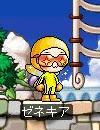 黄色ネタスタイル