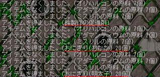 七夕クエ結果