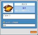 笹犬さんのオナラ