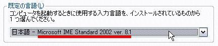 …2002だよね?