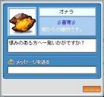 裕奈様からお芋