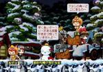 今更ながらクリスマスMAP