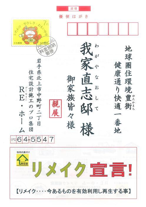 20090319g2.jpg