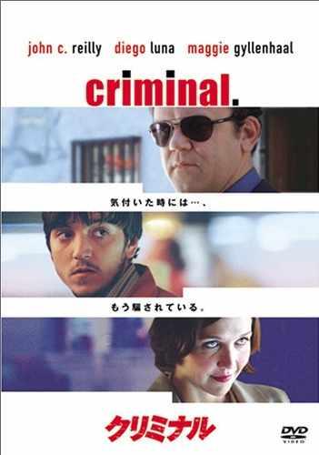 criminal5.jpg