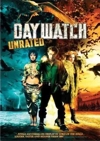 daywatch6.jpg