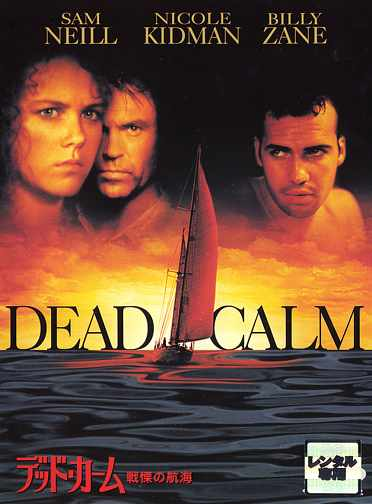 deadcalm5.jpg