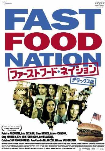 fastfoodnation5.jpg