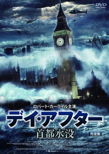 flood6.jpg