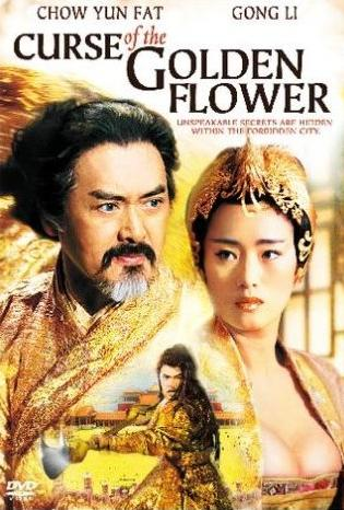 goldenflower6.jpg