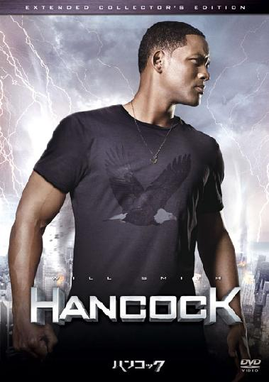 hancock1.jpg