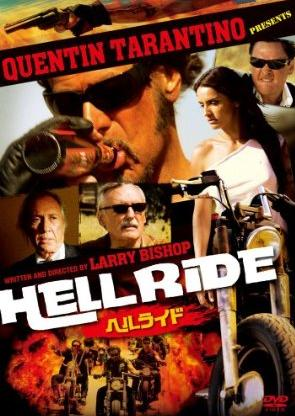 hellride5.jpg