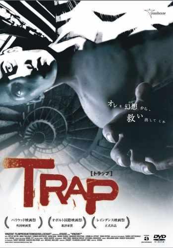 trap5.jpg