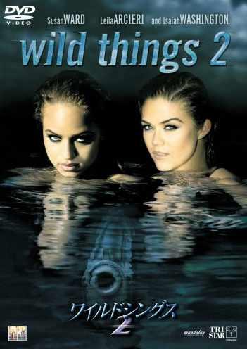 wildthings25.jpg