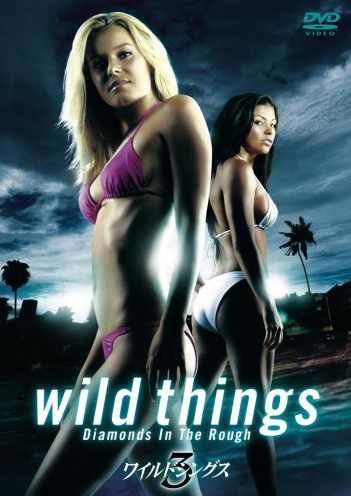 wildthings35.jpg