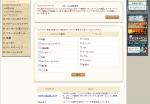 20070106 りねにゅ!