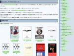 ハッカーの教科書トップページ