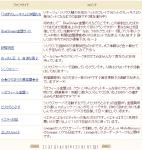 ファンサイト2