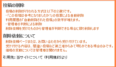 20070201-5