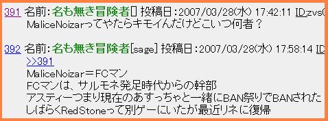 20070329-3