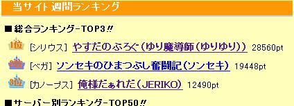 20070408-1