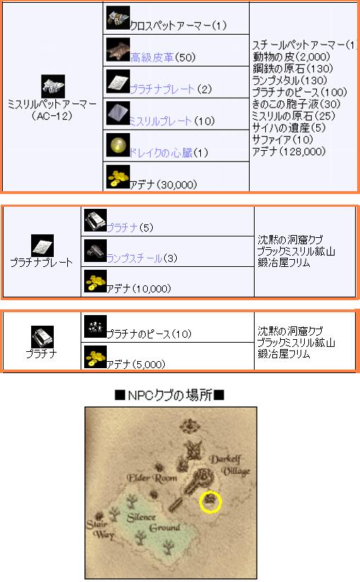 20070602-1