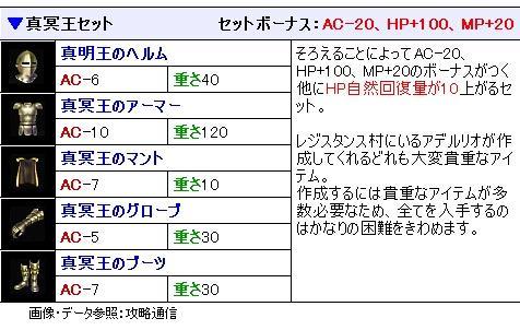20070710-3