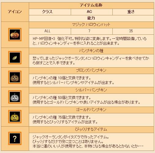 20071030-2-0003.jpg