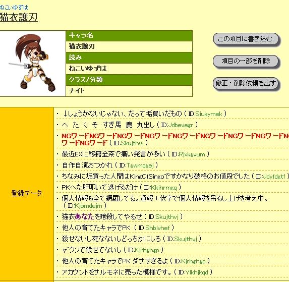 20071119-3-0001.jpg