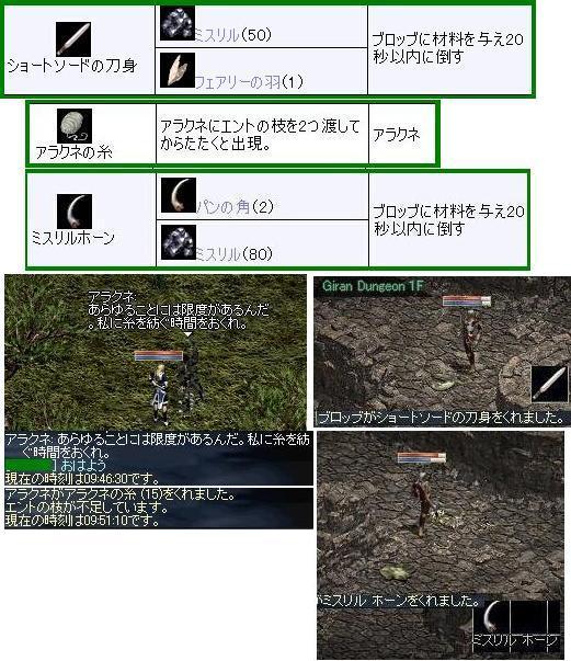 20071124-1-0001-2.jpg