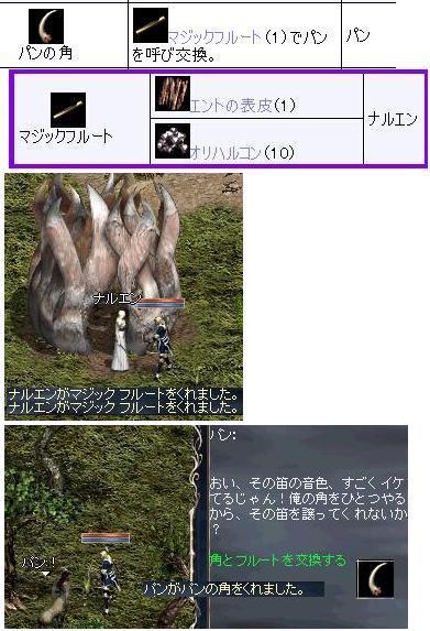 20071124-1-0001-4.jpg