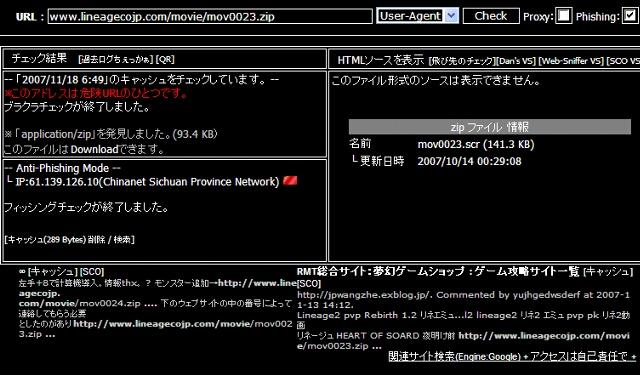 20071129-1-0001.jpg