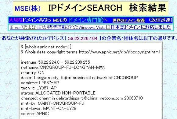 20071129-1-0002.jpg