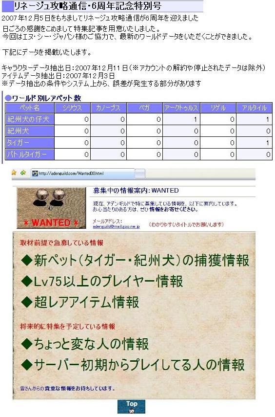 20071226-1-0001.jpg